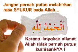 Alhamdulillah 3