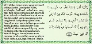 ir sofian akademi jl amalan sedekah berikan yang terbaik surah al-baqarah ayat 267
