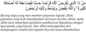 ir sofian akademi jl amalan sedekah surah al-baqarah ayat 245