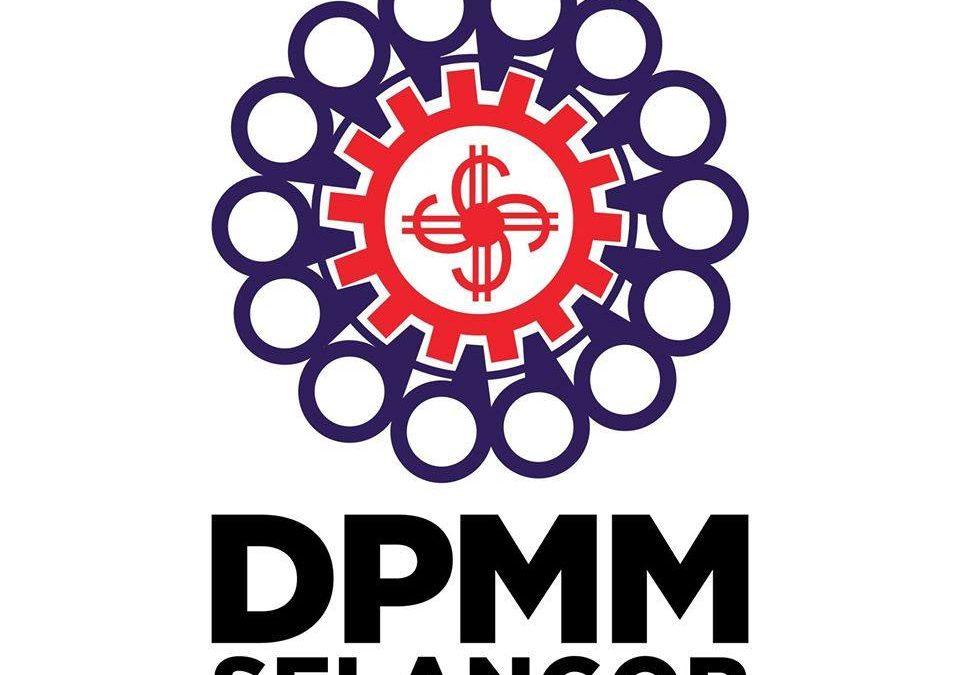 Perlantikan Ir Sofian Dalam DPMMS